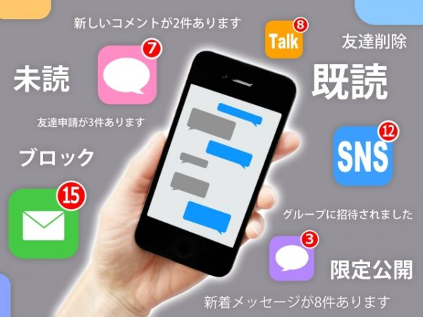ブックカバーチャレンジ〜Facebookと自己肯定感の関係とは?